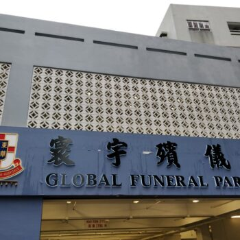 香港寰宇殯儀館_Global funeral parlour Hong kong